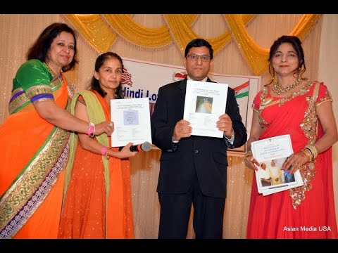 [Full Video] 09-13-2015 Hindi Lovers Club of Illinois Celebrates 5th Hindi Diwas