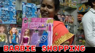 Bombay fancy-ல் ஒரு barbie full | walajapet | Ranipet | Kana Tv Family