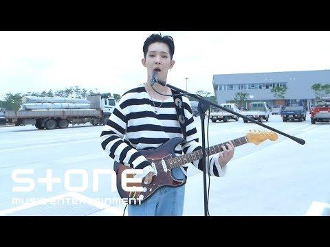 남태현 (South Club) - GROWN UP MV