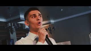 Песня жениха на свадьбе