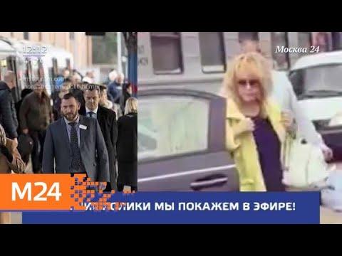 Скандал вокруг Примадонны не утихает - Москва 24