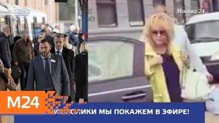 Смотреть видео Скандал вокруг Примадонны не утихает - Москва 24 онлайн