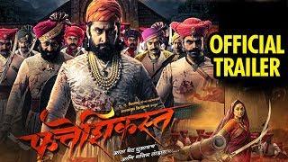 Fatteshikast - फत्तेशिकस्त  Official Trailer | Chinmay M, Digpal Lanjekar | Marathi Movie 2019