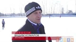 Кристина Комарова блестяще играет в хоккей