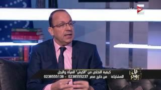 د. محمد رضوان لـ كل يوم: نسبة كبيرة من السيدات سبب تأخر الحمل لديهم تكيس المبايض