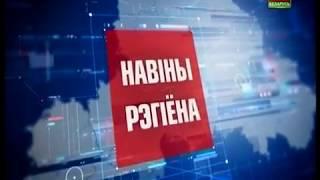 "ТРК ""МОГИЛЕВ"""