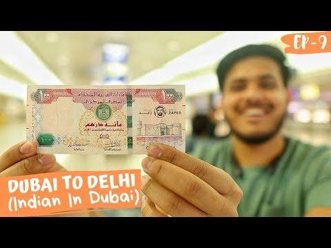 "Dubai Trip From India – Total Budget? ""ITNA SASTA""' 😱"
