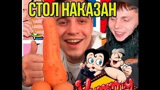 Доставка еды в ярославле -
