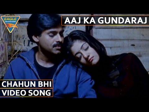 Aaj Ka Gundaraj Movie || Chahun Bhi Video Song || Pawan Kalyan, Shriya || Eagle Hindi Movies
