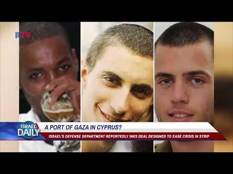 Israel Proposes Gaza Port In Cyprus - Jun. 26, 2018