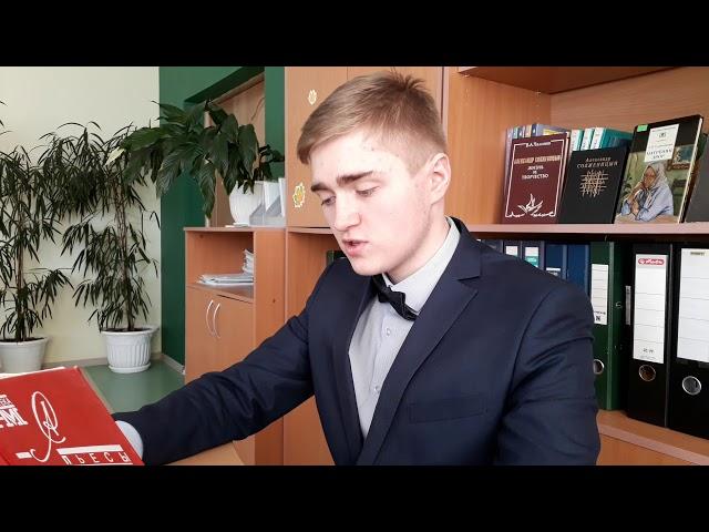 Изображение предпросмотра прочтения – ЕгорСветочев читает произведение «Крохотки: Позор» А.И.Солженицына