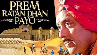 prem ratan dhan payo full movie hd 2015 salman khan sonam kapoor new hindi movie