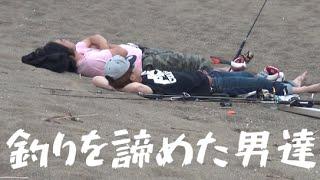 #4佐賀~琵琶湖・福井の旅!ついに釣りを諦める!! thumbnail