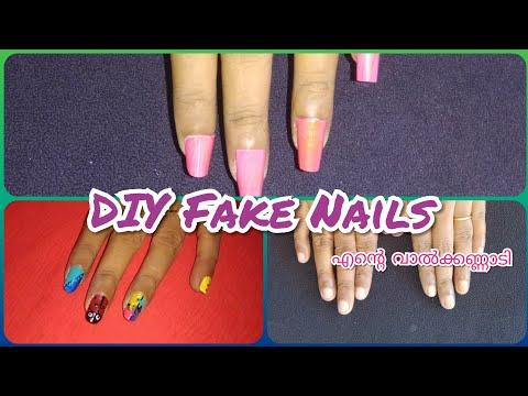 DIY Fake nails   Homemade nails   Malayalam   Valkannadibyamritha