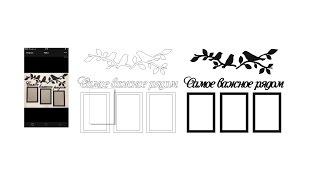 Как нарисовать за 10 минут фото рамку со словами в программе  CorelDRAW .