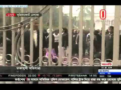 AL men attack pro-BNP lawyers at Supreme Court (29 Dec-2013)