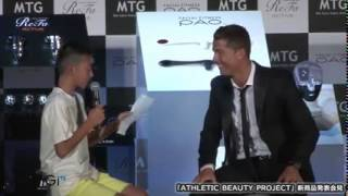 Cristiano ronaldo and a boy trying to speak portuguese
