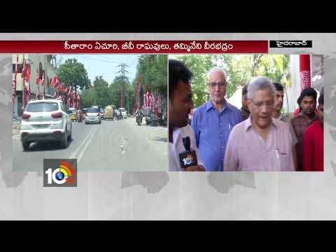 Sitaram Yechury about CPM 22nd National Conference | Hyderabad | 10TV