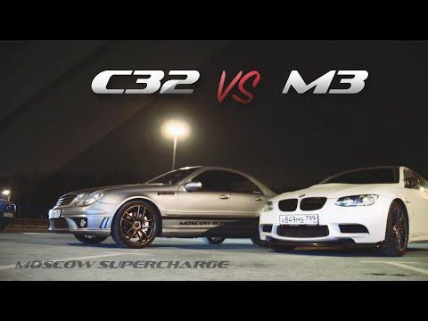 Гонки MSC: C32 St.2 + NOS VS. Bmw M3 E92