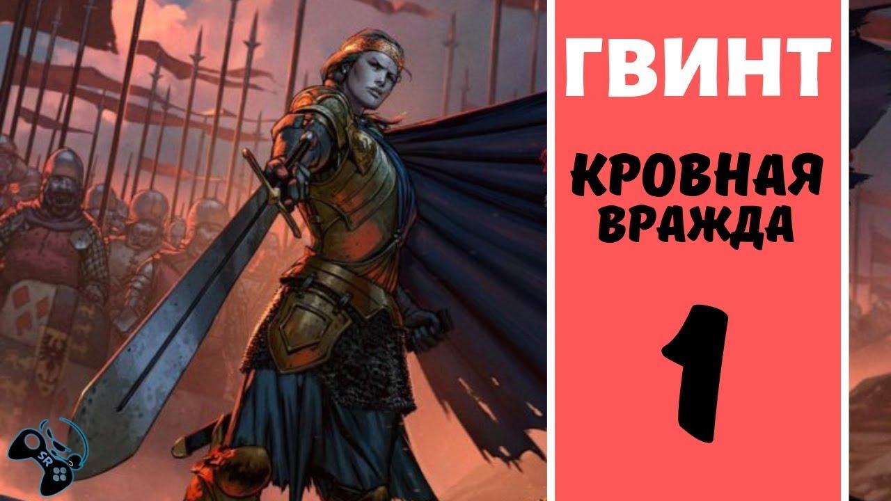 Вражда по русский шлюху позировать