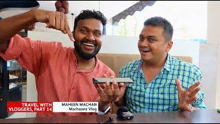 Pranking Swetha & Emil with Maheen Machan, Machaanz Vlog thumbnail