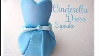 Cinderella Dress Cupcakes   MCC