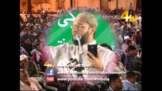 Asaduddin Owaisi Addressing Jalsa Yaad-e-Salar-e-Millat in Khilwat