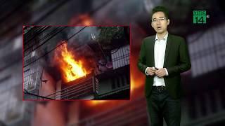 VTC14 | Thời tiết 12h 19/06/2018 | Đề phòng cháy nổ khi miền Trung oi nóng