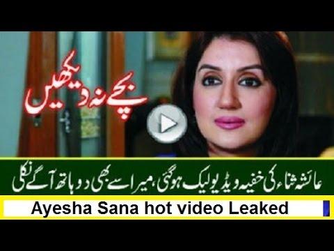 pakistan homewife sex on cam - YouTube