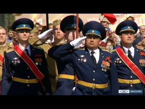 Праздник Победы Тольятти 9 мая 2018
