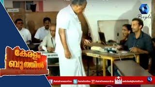 കേരളം ബൂത്തില് | മുഖ്യമന്ത്രി പിണറായി വിജയന് വോട്ട് രേഖപ്പെടുത്തി|Kerala CM Pinarayi Vijayan Vote