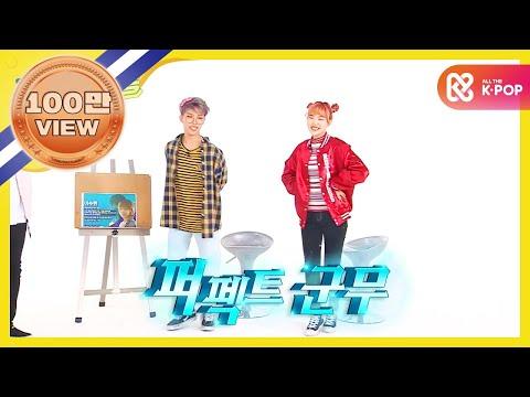 (Weeklyidol EP.253) AKMU K-POP IDOL STAR Cover Dance