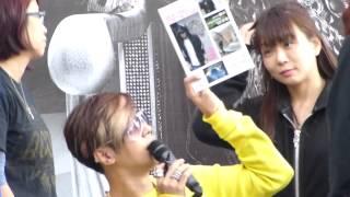 20121124 羅志祥台北金選簽唱會 -叫小霜去買專輯 thumbnail