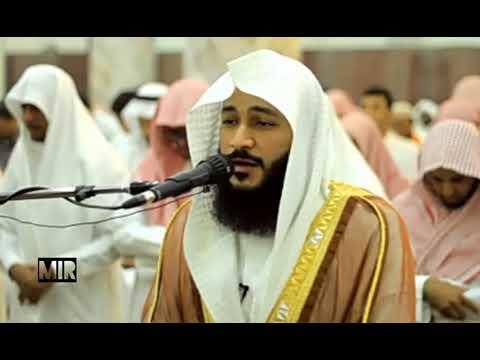 Kaf Suresi - Sheikh Abdur Rahman Al Ossi - 4K Best Quran - Harika Tilavet - Qaf