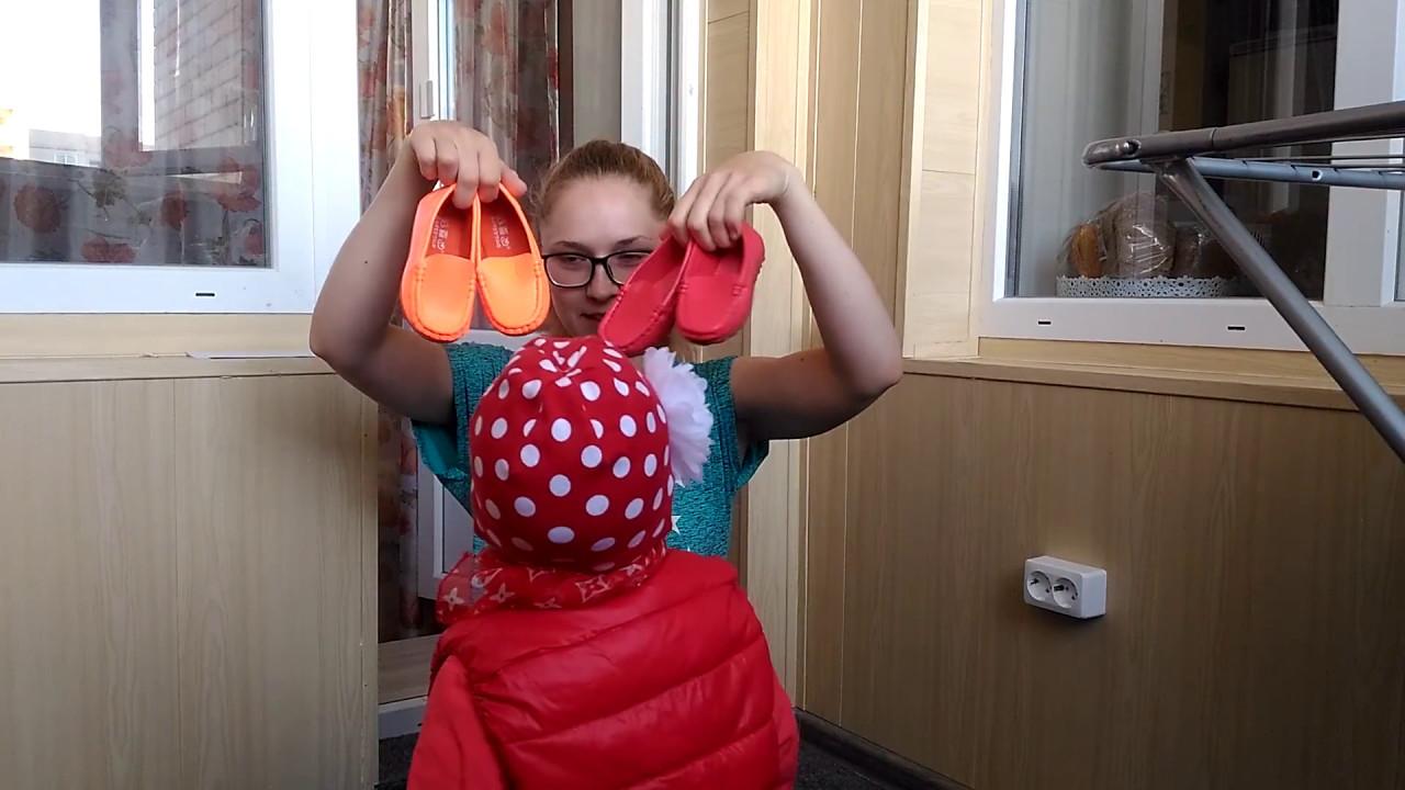 Магазин одежды и обуви fleamarketshop.net - YouTube