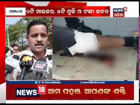 Double Encounter In Aska, Ganjam: 2 Criminals Including Policemen Injuired