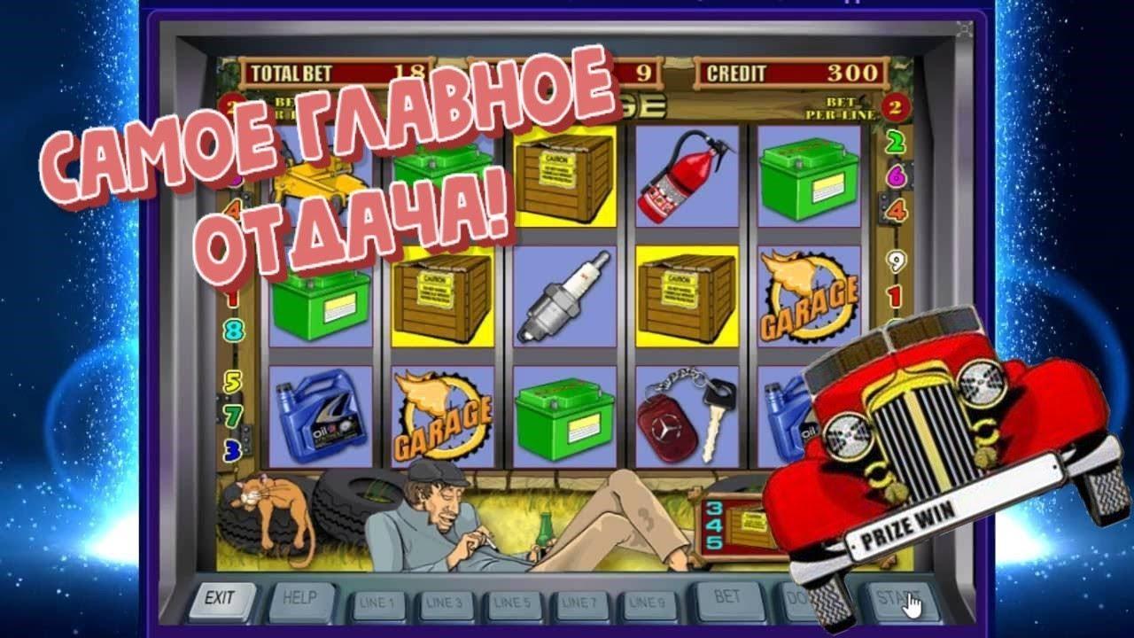 вулкан слоты казино как выиграть в