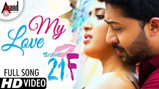 Kumari 21F | My Love | New Kannada HD Video Song 2018 | Pranam Devaraj | Nidhi | Sriman Vemula