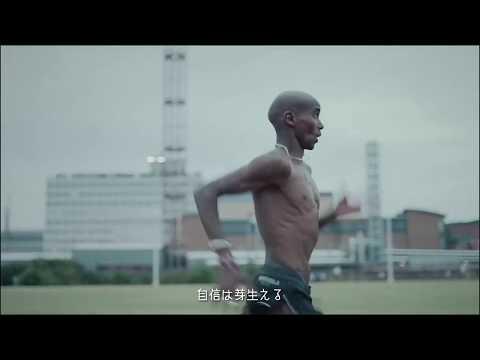 NIKE Presents: Mo Farah – Smile