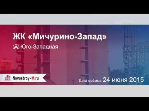 Новостройки у метро Ясенево от  млн руб в Москве