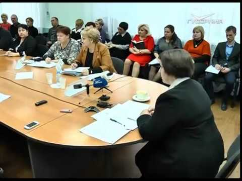 В Самаре обсудили вопросы компенсации расходов оплаты ЖКХ