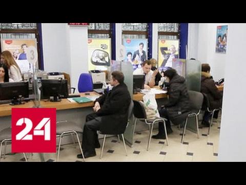 Дальневосточный банк в Владивостоке: адреса отделений