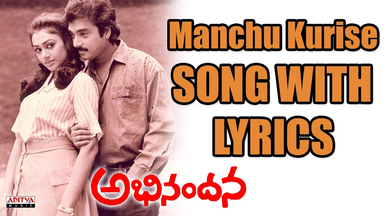 Abhinandana Songs Free Download - Naa Songs