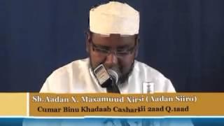Sheekh Aden Siiro Casharkii 9aad ee Siirada Saxaabadii Cumar Binu Khadaab