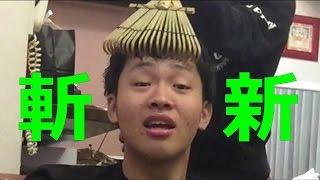 熊手で髪型オールバックにしてみた! thumbnail