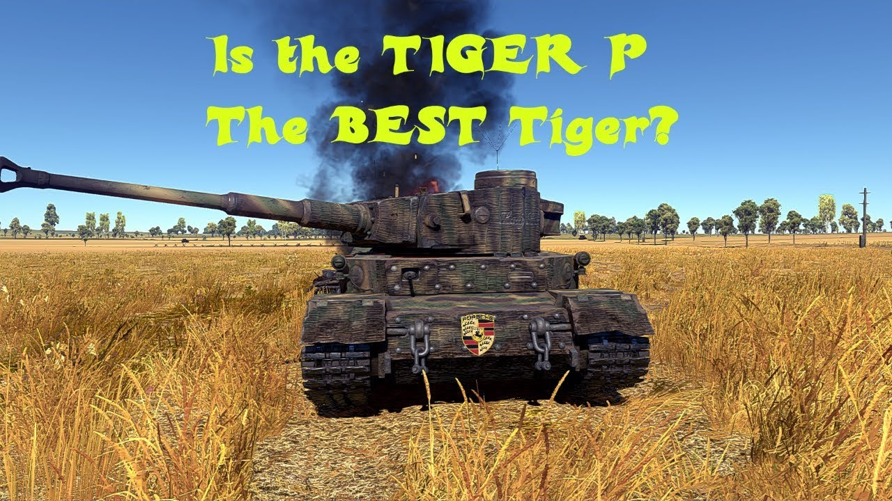 как играть на тигр 1 в вар тандер