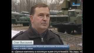 Сотрудники СПбПУ рассказали о развитии ПВО страны