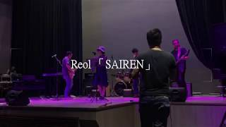 """Sairen"" - Reol ( Band cover by BlurryLights ) 字幕あり"