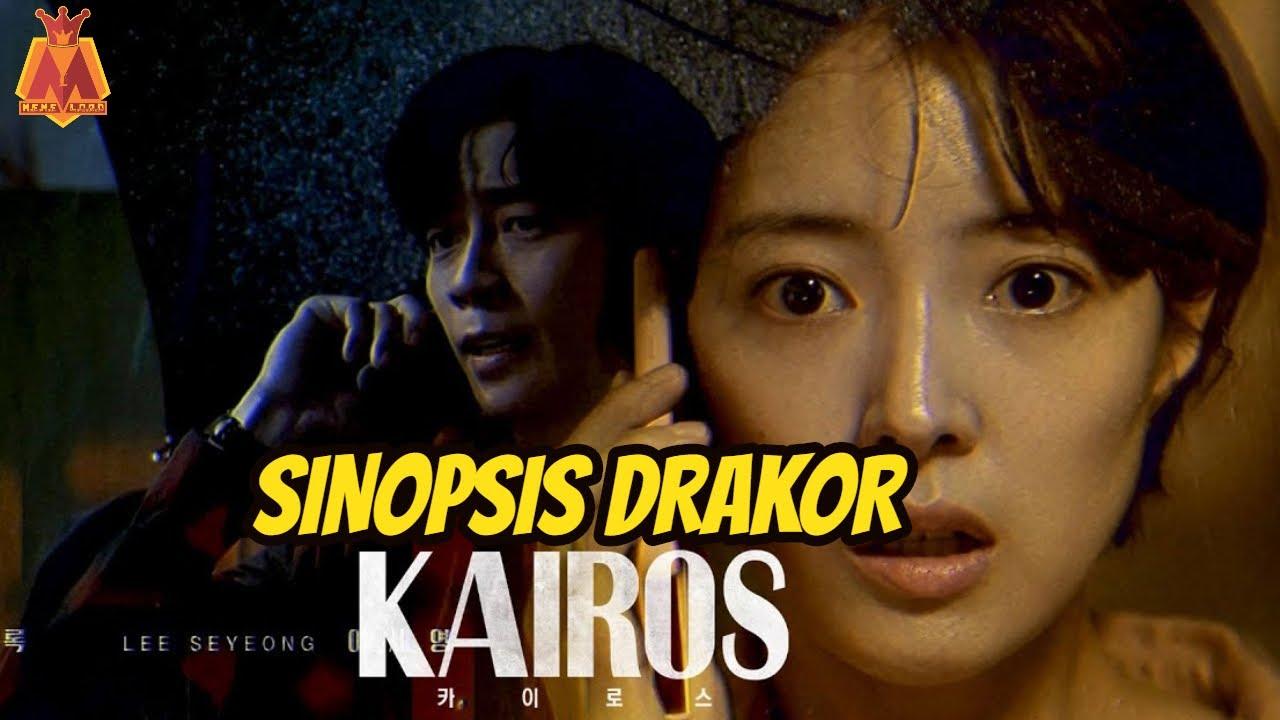 Sinopsis Drakor Kairos | Drama Korea terbaru Oktober 2020