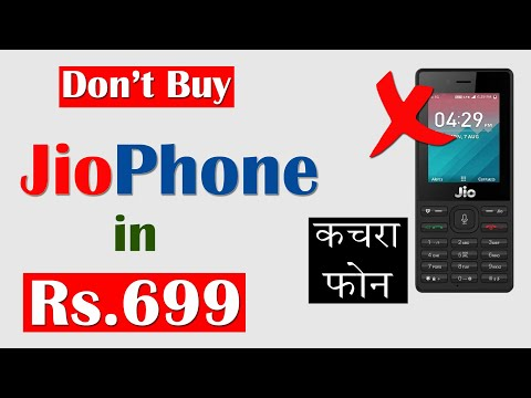 Don't Buy Jiophone In Rs.699 | कचरा फोन [The 117]